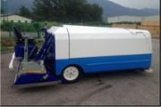 Ice Resurfacer OKAY model 3000 used
